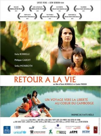Retour à la vie (2015)