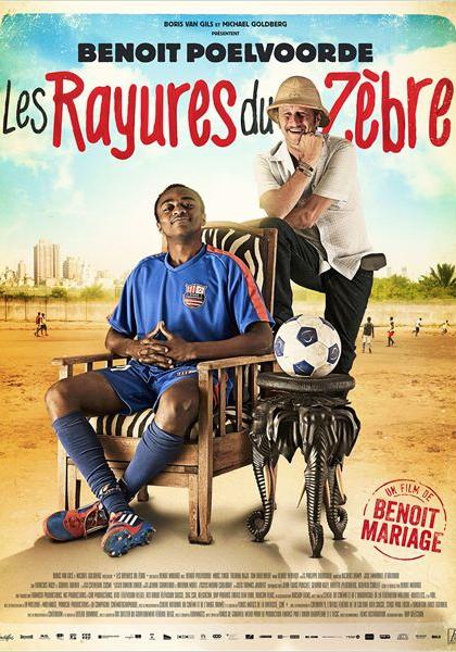 Les Rayures du zèbre (2013)