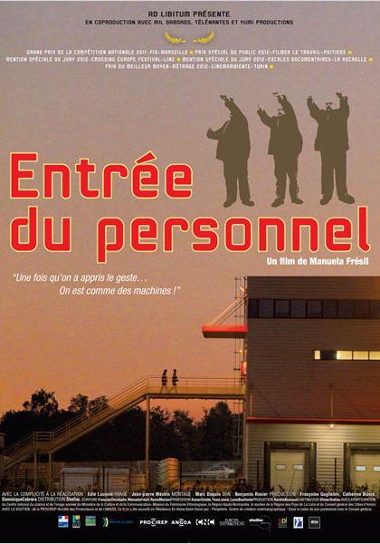 Entrée du personnel (2011)