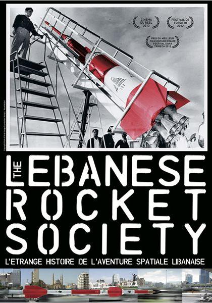 The Lebanese Rocket Society (2012)