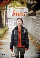 Sunhi (2013)