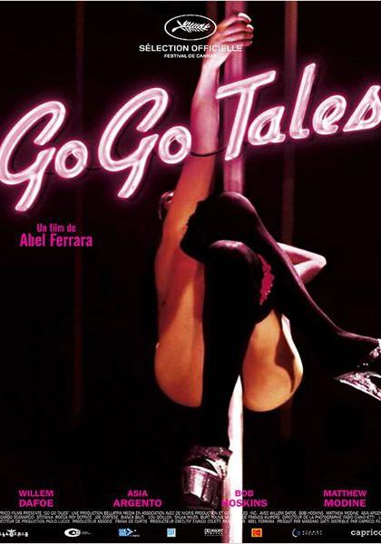 Go Go Tales (2007)