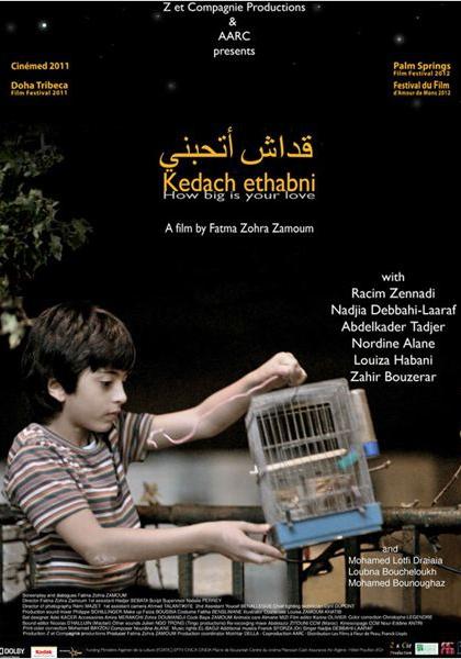 Kedach ethabni (How big is your love) (2011)