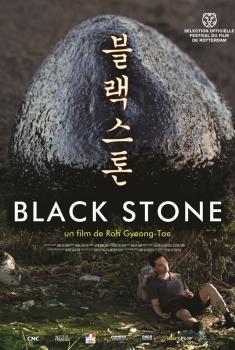 Black stone (2015)