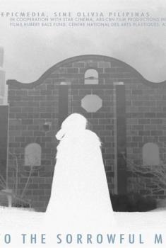Berceuse pour un sombre mystère (2016)
