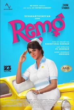 Remo (2016)