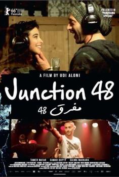 Jonction 48 (2017)