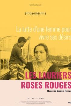 Les Lauriers-roses rouges (2017)