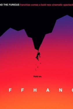 Cliffhanger 2 (2020)