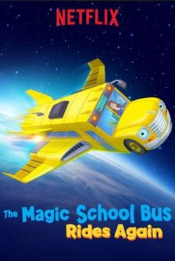 Les nouvelles aventures du bus magique : Voyage dans l'espace (2020)