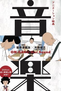 On-Gaku - Notre Rock (2020)