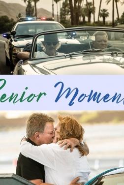 Senior Moment (2021)